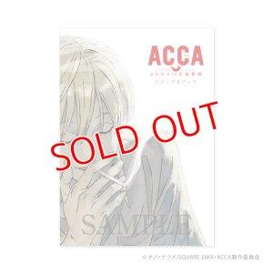 画像1: TVアニメ『ACCA13区監察課』ビジュアルブック