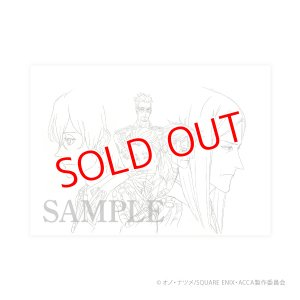 画像4: TVアニメ『ACCA13区監察課』ビジュアルブック