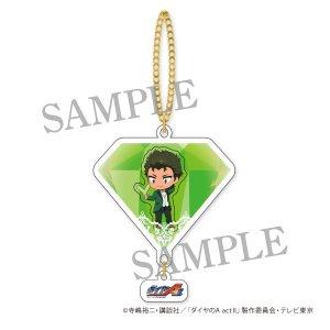 画像1: ダイヤのA actII きゃらとじキーホルダー (倉持洋一)