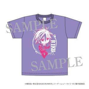画像1: ノーゲーム・ノーライフ ゼロ Tシャツ リク