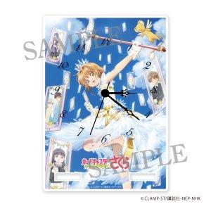 画像1: カードキャプターさくら クリアカード編 アクリル時計B