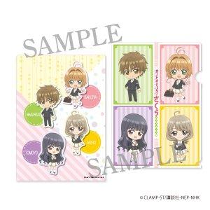 画像1: カードキャプターさくら クリアカード編 デフォルメクリアファイル