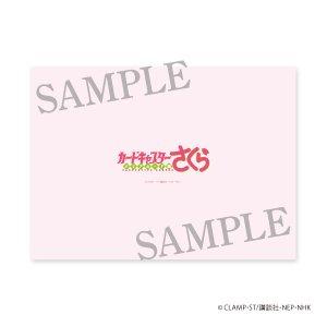 画像2: カードキャプターさくら クリアカード編 原画フレーム  さくら1