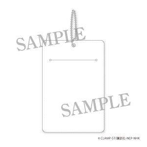画像2: カードキャプターさくら クリアカード編 デフォルメパスケース 大道寺知世